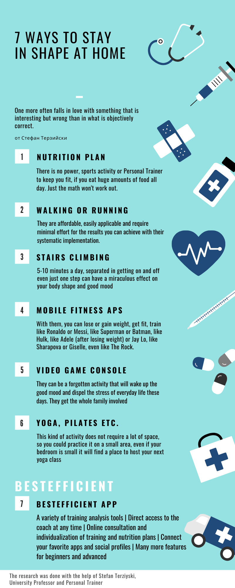 7 ways to stay in shape at home